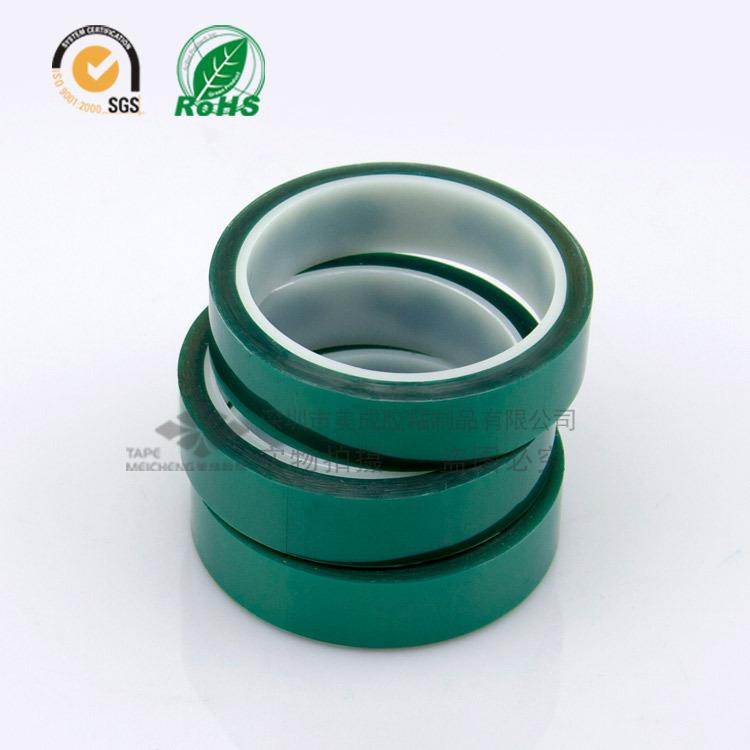 厂家直销pet绿色高温胶带 绿胶 高温胶带 绿色高温胶带 PET耐高温胶带 PET耐高温胶带 绿色高温胶带