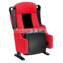 电影院椅子 电影院座椅 剧院椅