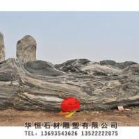 石雕景观石华恒石材雕塑厂家定制石雕工艺各式石质石雕景观石
