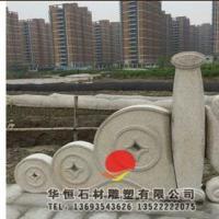 石雕护栏栏板各式石质雕刻栏杆定制石雕工艺华恒石材雕塑厂家