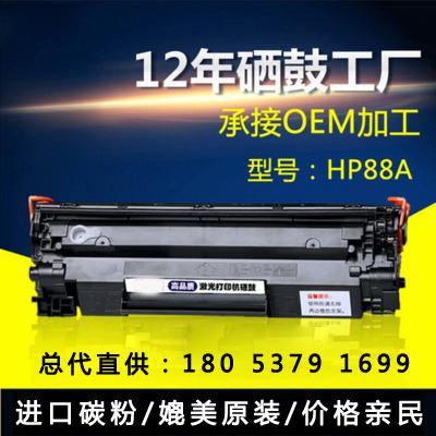济宁上门维修惠普激光打印机、一体机、喷墨打印机;维修加粉电话