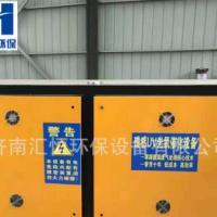光氧催化废气净化器 UV光解废气