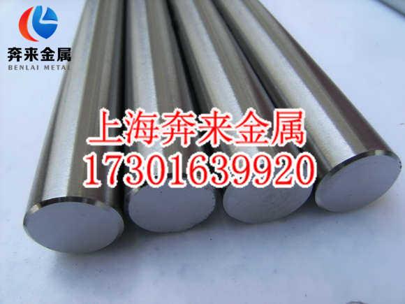 进口不锈钢1.4436促销产品 1.4436材质产地