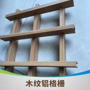 木纹铝格栅出售图片