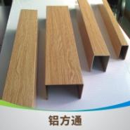 中山木纹铝方通价格图片