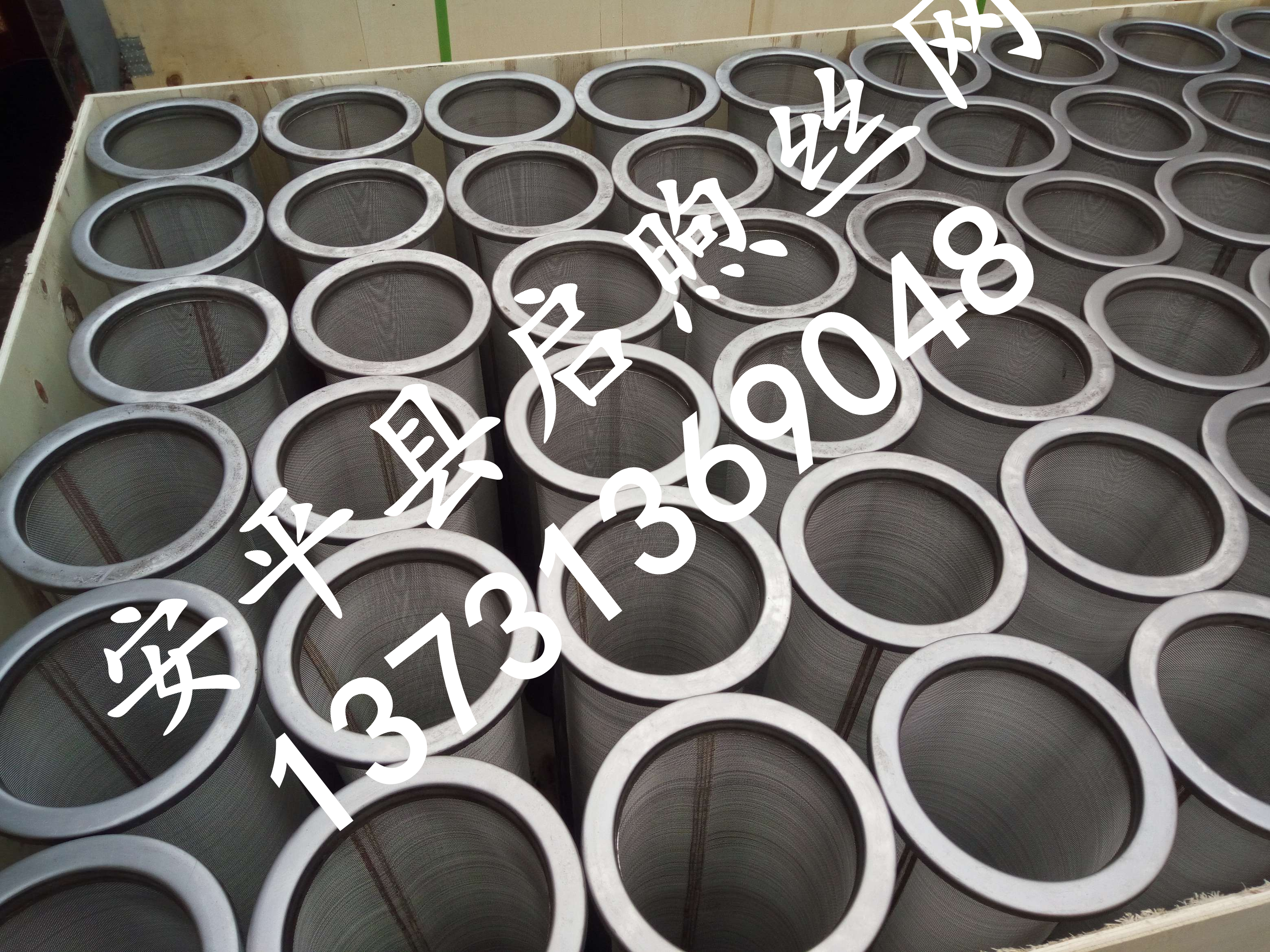 厂家直销304不锈钢过滤网 管道过滤器滤网 过滤筛网丝网纱网滤筒