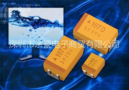 avx钽电容代理哪家好?京瓷电子 avx钽电容代理商