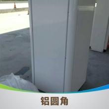 精品热销 铝圆角出售 工业管铝型材 价格优异 欢迎订购批发