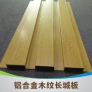 欧佰木纹铝单板厂家图片