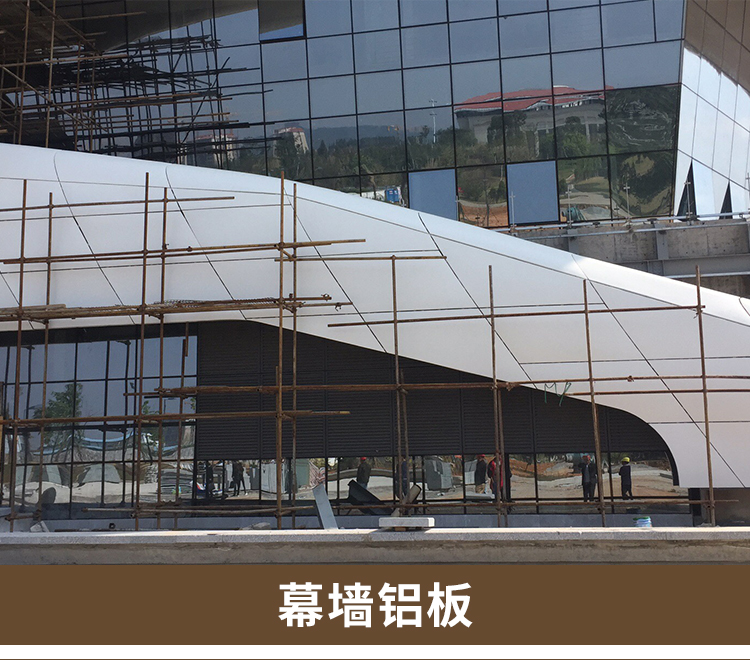 广州户外幕墙铝单板-广州户外幕墙铝单板厂家/采购-户外幕墙铝单板
