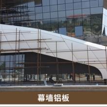 墙面装饰铝板批发价|墙面装饰铝板定制厂家|广东欧佰天花批发