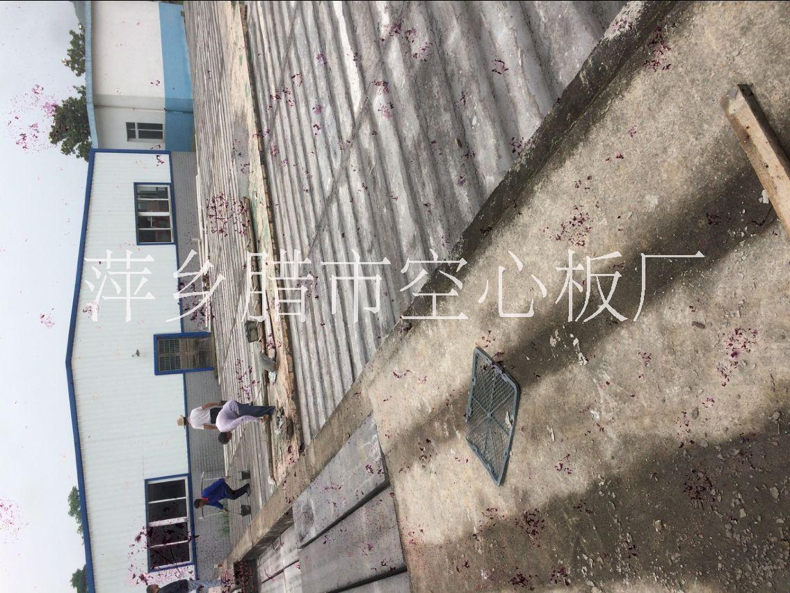 萍乡腊市空心板