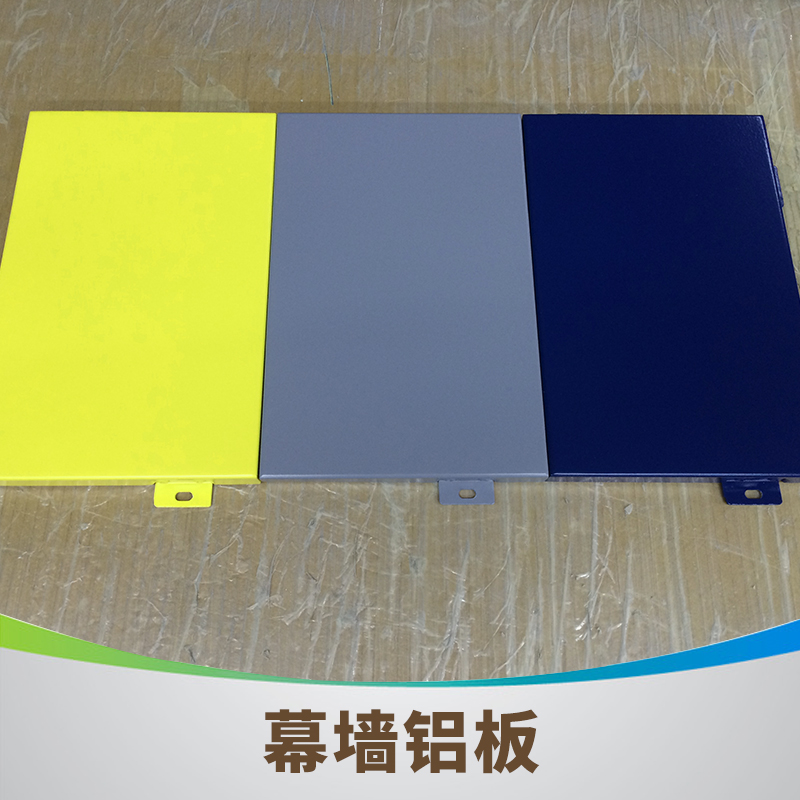 广东铝单板厂家指导价格@幕墙铝单板定制@包柱铝单板图