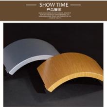 佛山包柱铝板定做厂家|大量包柱铝单板出售|镂空雕花铝单板价格图片