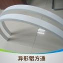 弧形铝方通价格图片