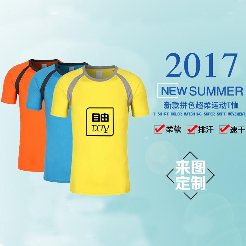 夏季户外运动T恤 圆领T恤衫定制 四川厂家T恤定制 文化衫印字 户外T恤批发