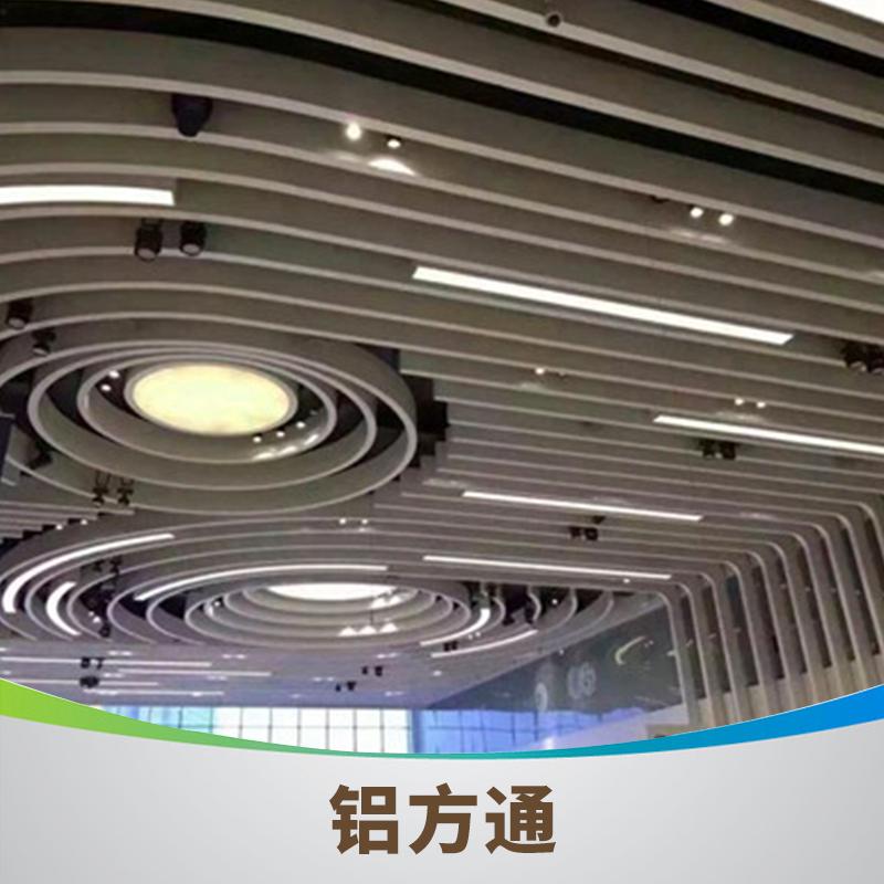 广州室内吊顶异形铝方通哪家好&专业异形铝方通设计18620829968