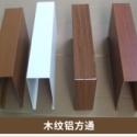 商场吊顶铝方通批发&18620829968|造型铝方通|型材铝方通定制