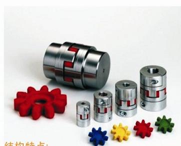 XL星形弹簧联轴器 郑州XL星形弹簧联轴器批发