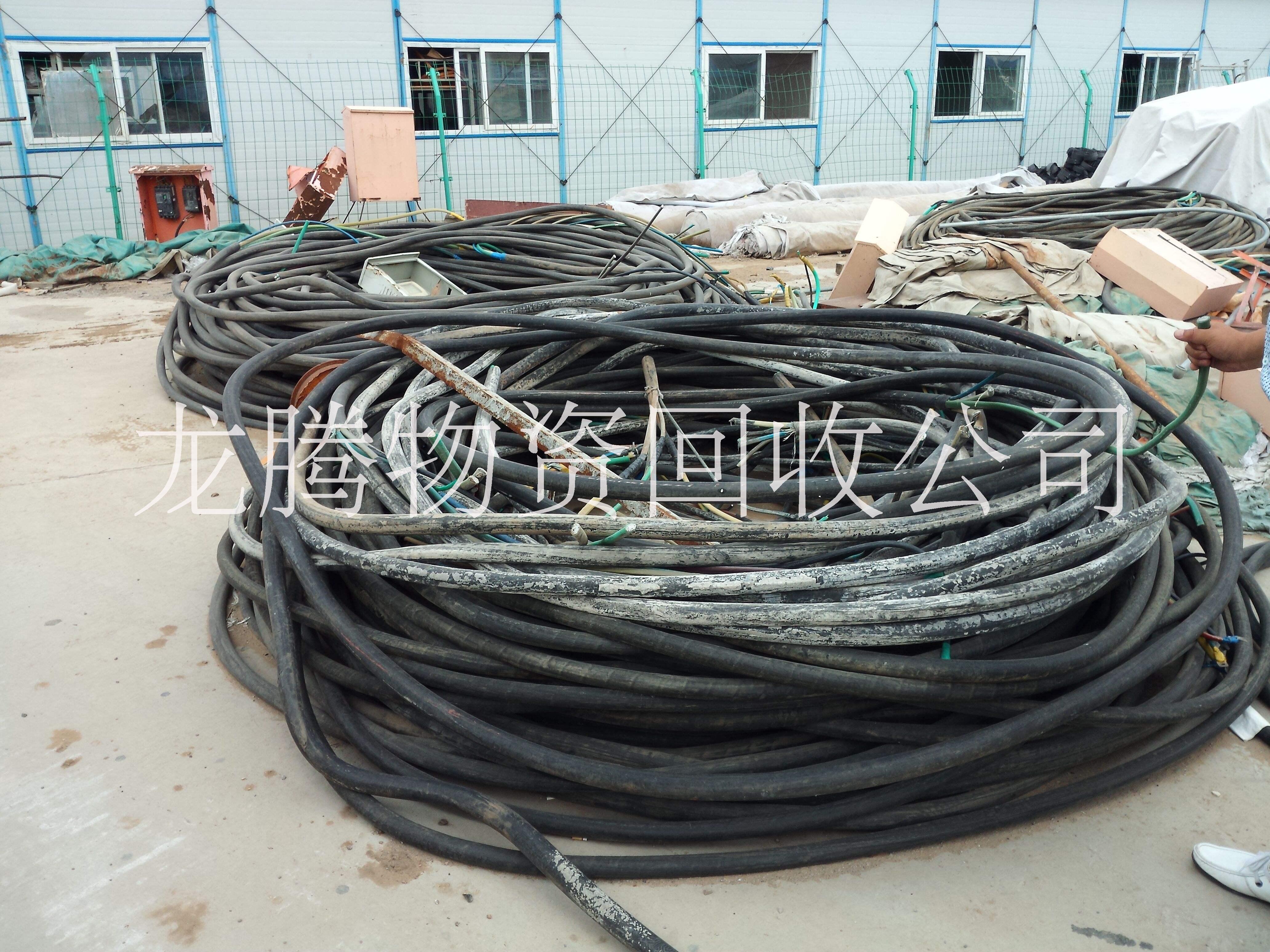 电线电缆回收高价电线电缆回收电线电缆回收公司电线电缆回收厂家