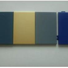 铝单板 广州铝单板 广州专业铝单板  铝单板专业生产厂家图片