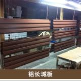 铝长城板厂家 金属铝长城板 铝合金长城板