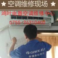 横岗空调清洗一次多少钱,横岗空调保养记录表 横岗空调清洗横岗空调保养记录表