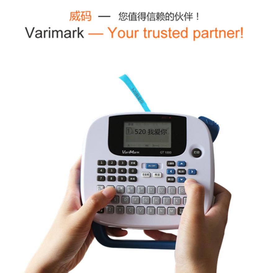 便携式小巧型标签机 威码标签机GT-1000