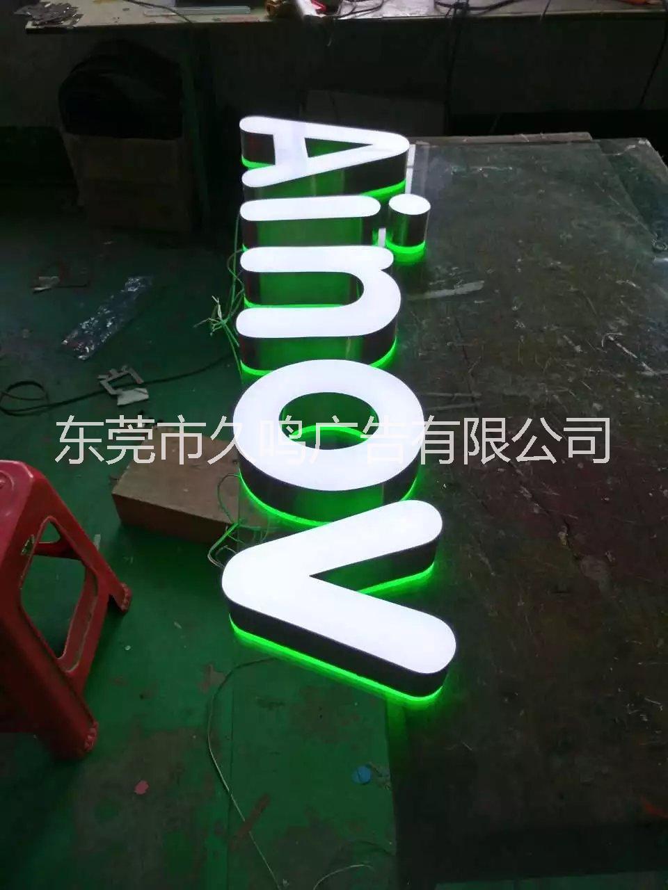 外露发光字标识 外露发光字标识安装外露发光字标识制作
