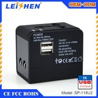 全球通用旅行多功能插头插座转换器双USB电源插座转换器