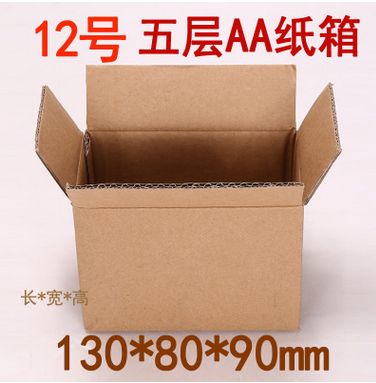 12号纸盒供应商  12号纸盒批发  12号纸盒厂家直销