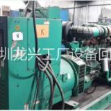 回收二手磨床 回收二手油压机 回收发电机变压器组