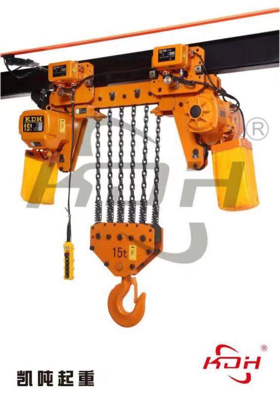 东莞供应环链电动葫芦1吨-30吨