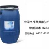 转印油墨树脂 水性聚氨酯 热转印树脂 中国河本 S-300