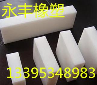 长期供应超高分子聚乙烯衬板高耐磨 抗老化