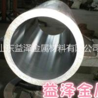 厂家直销液压油缸缸筒 气缸筒 绗磨管缸筒 滚压管缸筒 30-500mm定制加工