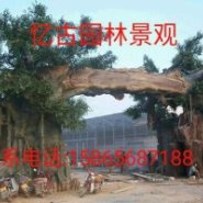 安徽水泥假树大门图片