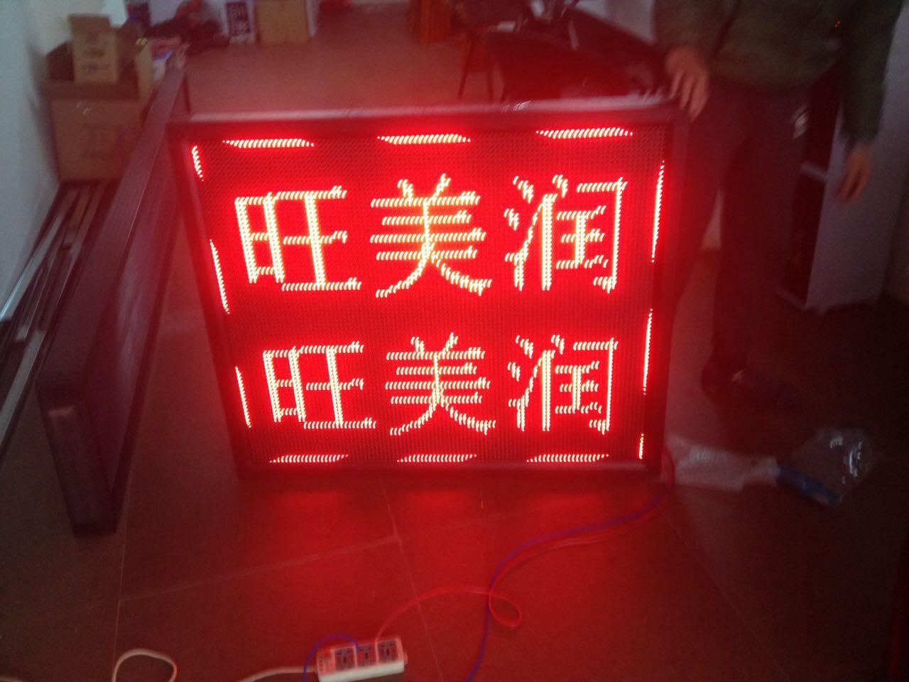 佛山单色LED显示屏制作  佛山单色LED显示屏价格