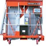 双桅柱铝合金升降机、高空作业平台