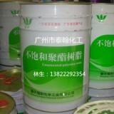 透明不饱和树脂聚酯树脂 水晶树脂 191不饱和树脂 各种型号