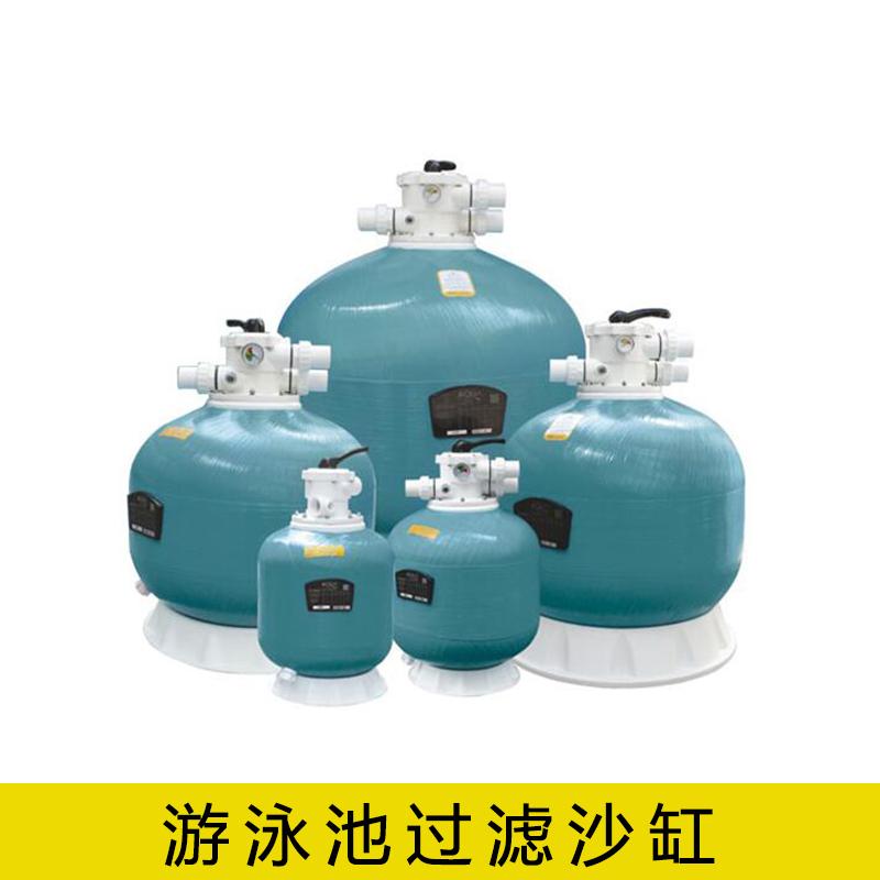 广州浪腾游泳池水处理设备游泳池过滤沙缸泳池沙缸过滤器厂家直销