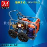 厂家销售换热器冷凝器高压清洗机氧化皮高压清洗机工业高压清洗机