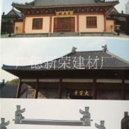 南通琉璃瓦生产厂商图片