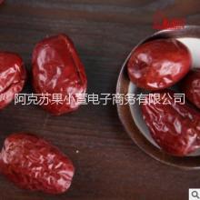 新疆特产精选一级骏枣500g袋装和田红枣办公室干果休闲零食品批发