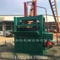 60吨废纸液压打包机图片