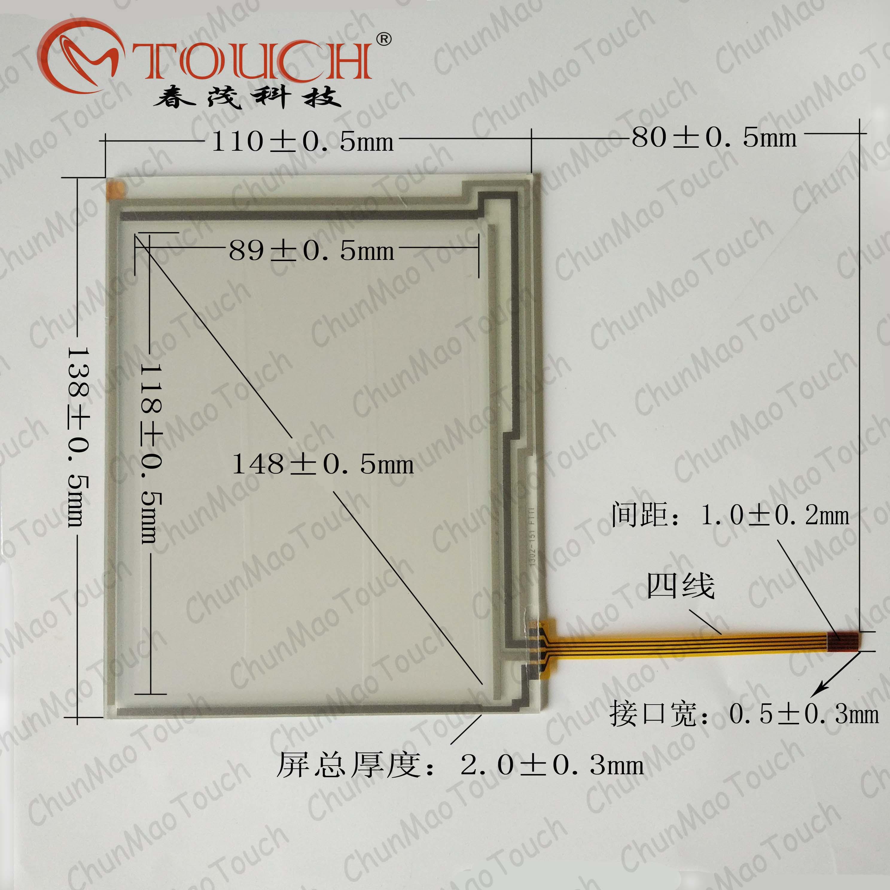 触摸屏面板 广州威伦MT506i(窄边)5.8寸 广州威伦MT5 广州威伦MT506i 窄边5.8
