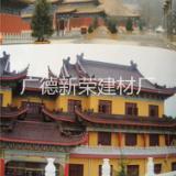 别墅寺庙琉璃瓦价格/无锡古建筑琉璃瓦厂价格18626077338