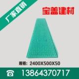 电缆沟扣槽盖板 2400×500×50沟扣槽盖板 2400×500×50扣槽盖板