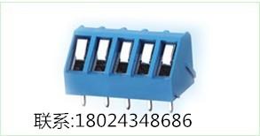 KF330-5.0螺钉式PCB接线端子