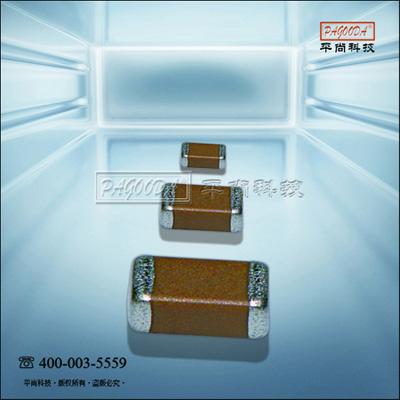 国巨贴片电容0805 100NF 104K 50V X7R